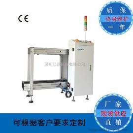 上板机 自动上板机 PCB板自动上料机、欢迎来电咨询、厂家直销