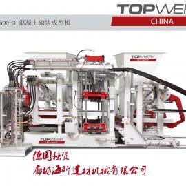 供应RH1500-3砌块成型机 制砖机 免烧制砖机 轨枕生产线