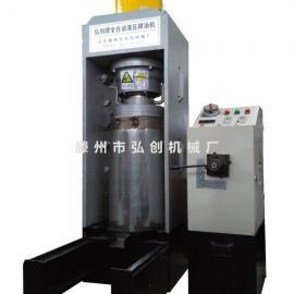 油菜籽大型液压榨油机 弘创新型菜籽立式液压榨油机生产厂家