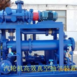 除氧器真空优化, 凝汽器真空优化, 余热电站真空优化