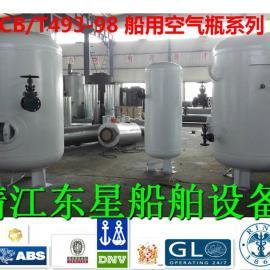 控制空气瓶A0.05-1 CB493-87