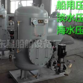 组装式海水压力水柜ZYG0.3/0.6CB/T455-91