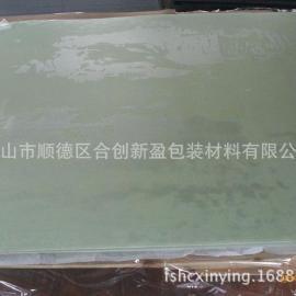 【专业生产】热熔胶膜转移专用离型层压雾化膜119um低密度,双面&