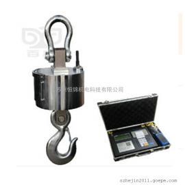 OCS-3T无线打印电子吊秤,带RS232通讯无线吊秤