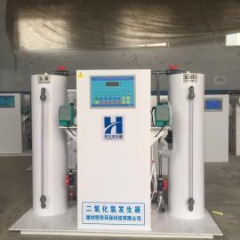 优质HH-100高效复合二氧化氯发生器