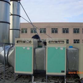 西安pvc pp pe塑料造粒机废气处理设备生产厂家