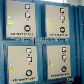 陕西pvc pp pe塑料造粒机废气处理设备价格