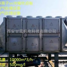 甘肃污水处理设备废气除臭设备价格