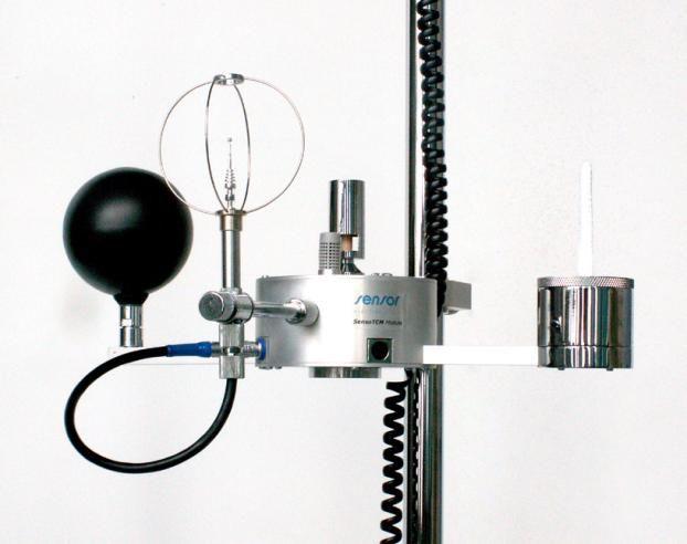 ThermCondSys 5500 热舒适度测试系统