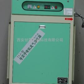 陕西污水厂臭气处理设备经销商