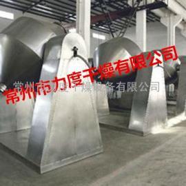 三元乙丙橡胶颗粒专用双锥回转干燥机,厂家直销回转真空干燥设备