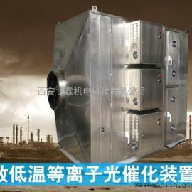 电子加工废气处理设备参数
