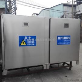 西安低温等离子废气臭气处理设备厂家