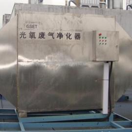 陕西塑料造粒机废气处理设备生产厂家