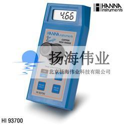 HI93700-氨氮测定仪-低量程氨氮测定仪-哈纳
