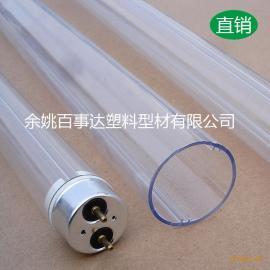 余姚百事达PC管厂家直销LED日光灯高透明PC塑料圆管