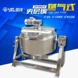 燃气夹层锅可倾式天然气煤气夹层锅 炒锅 酱料搅拌机 熬糖锅