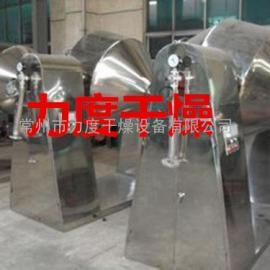 铬酐专用回转真空干燥机,厂家供应高效率双锥回转真空干燥设备