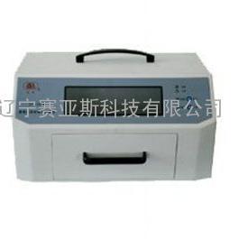 暗箱式紫外分析仪SYS-2C