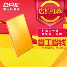 消毒板丨索洁板丨抗菌板丨净化板大量生产