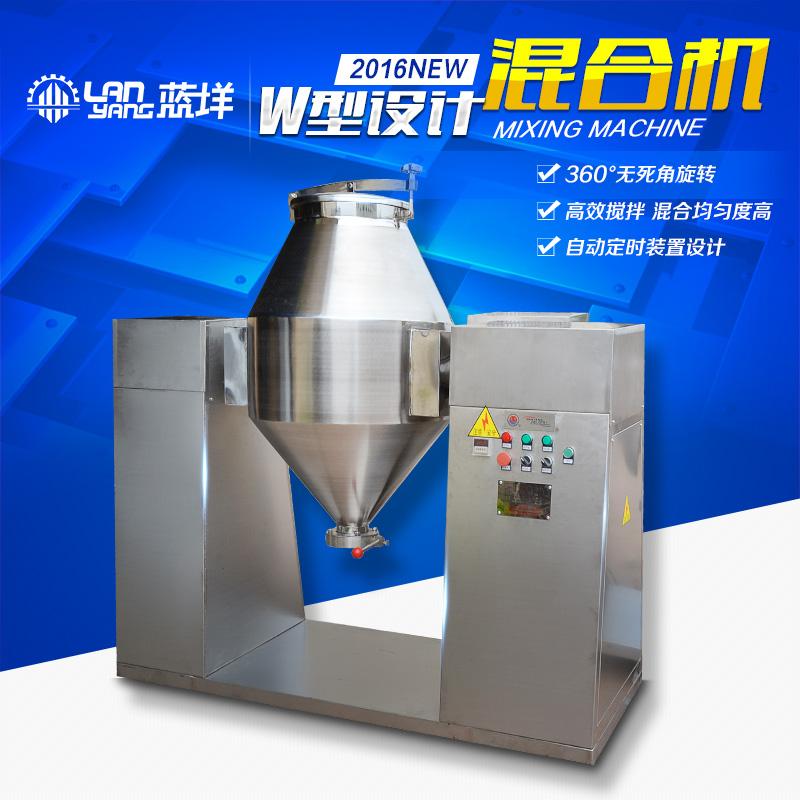 蓝��300LW型干粉混合机 盐颗粒粉末添加剂混合机 无死角搅拌 厂家