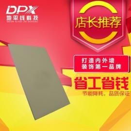 冰火板丨防火板丨耐火板丨不燃板专业壁材