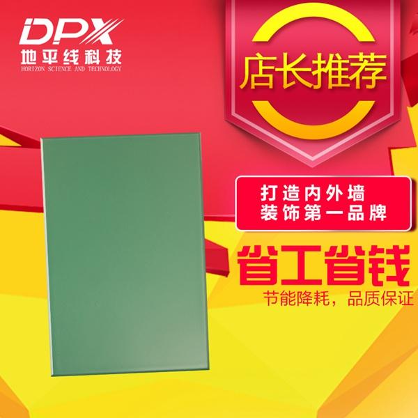 无机预涂装饰板丨索洁冰火板丨抗菌消毒板丨冰火装饰板厂家
