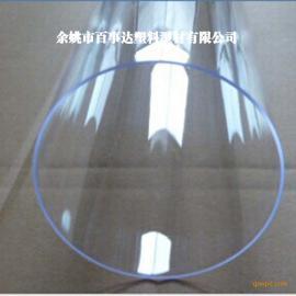 山东PC管厂家专业定制挤出拜耳高端高透明扎啤机大口径PC塑料圆管