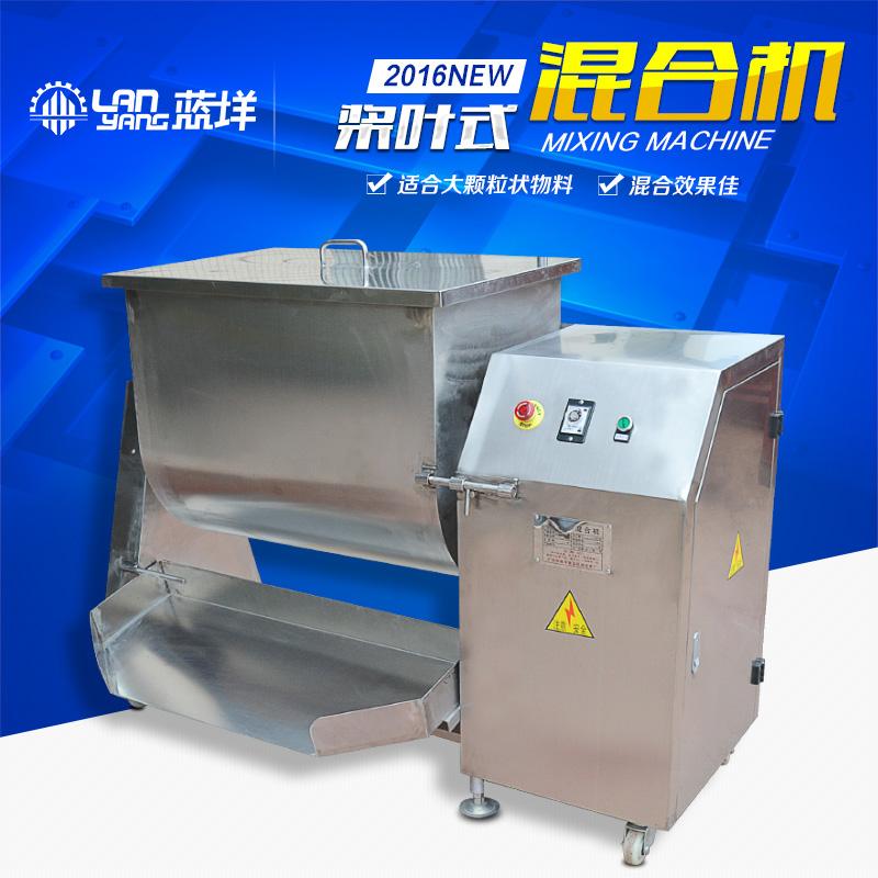 槽型桨叶式混合机 不锈钢可倾式混合机 干粉饲料大颗粒槽型混合料