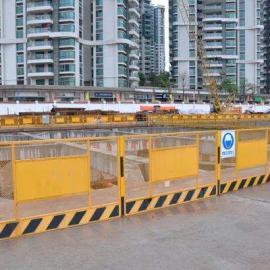 厂家直销基坑临边定型化防护栏杆