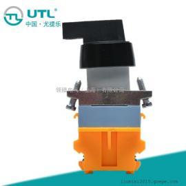 LA110-A1-CX自锁型黑色长柄旋钮左右自复按钮开关四色可选CCC CE