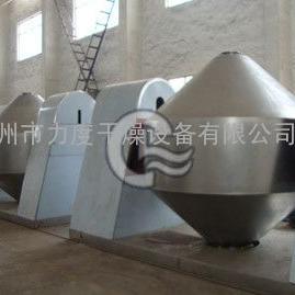 食品添加剂专用双锥回转烘干机,厂家直销双锥回转真空干燥设备