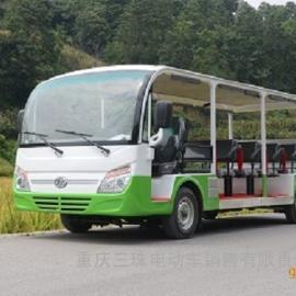 重庆GQ23型燃油观光车/重庆旅游电动观光车