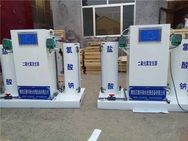 全自动二氧化氯发生器*厂家制造