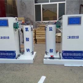 全自动二氧化氯发生器专业厂家制造