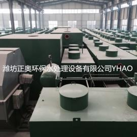 新农村社区污水处理设备厂家联系方式