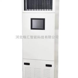 空气净化器加湿器 空气净化器加湿机 空气净化器加湿器厂家