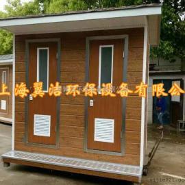 上海翼洁生态环保公厕 移动洗手间旅游景区公厕首选上海翼洁