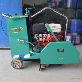 厂家直销混凝土路面切缝机大型马路切割机水泥路面切缝机