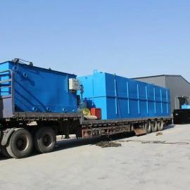 临沧屠宰废水处理设备一体化