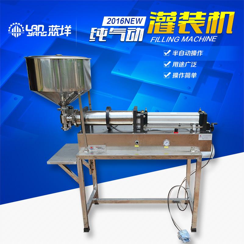 卧式灌装机GB-1半自动气动灌装机膏体液体浓酱定量灌装