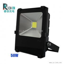 50W投射灯,超频系列黑金刚集成款投光灯