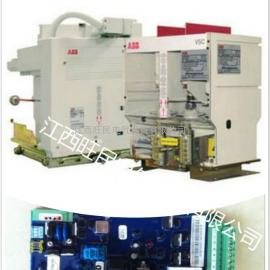 VSC 12kV-400A ABB全线产品一站式供应