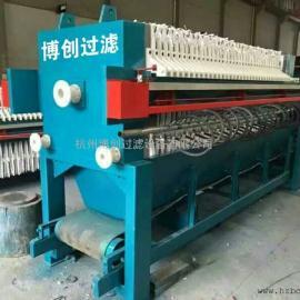 超高压高干全自动隔膜程控 杭州博创200 150 100 80板框压滤机