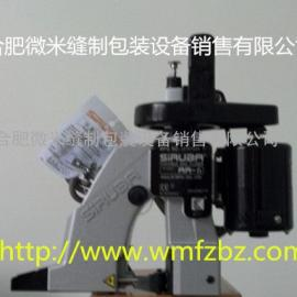 AA-6�y箭SiRUBA�p包�C 配件 �r格