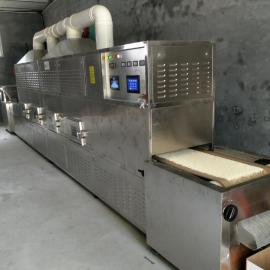 杂粮炒熟熟化机 微波烘烤设备价格 杂粮微波烘培设备厂家