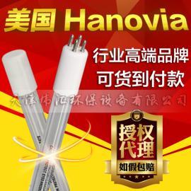 美国Hanovia紫外线杀菌灯GPH843T5L 40W/80W UV杀菌灯