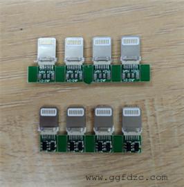 苹果公头~带板(充电-数据传输一体式)