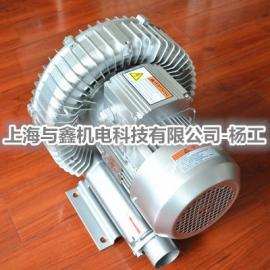 增氧机专用高压风机 鱼塘专用增氧设备
