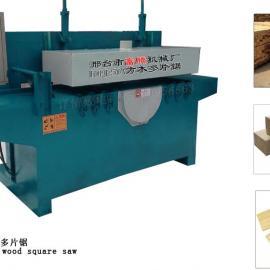 多片锯,木工多片锯,方木多片锯,多片锯厂家